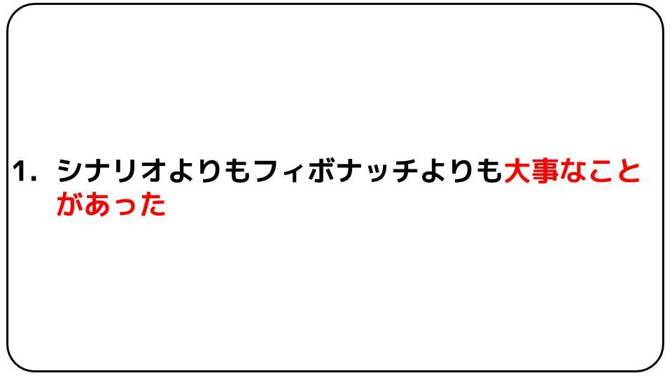 f:id:aoyama_aoyama:20200518002502j:plain