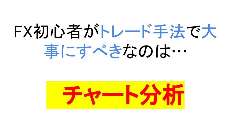f:id:aoyama_aoyama:20200519221212j:plain