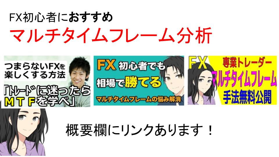 f:id:aoyama_aoyama:20200519221617j:plain