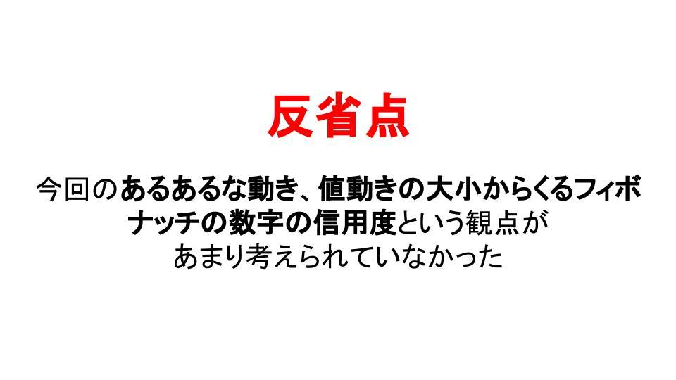 f:id:aoyama_aoyama:20200519223123j:plain