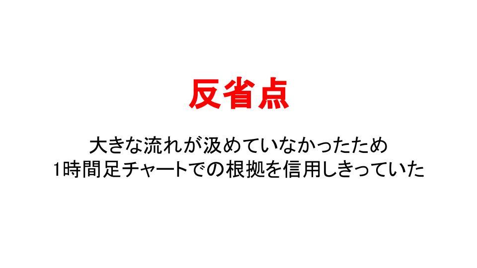 f:id:aoyama_aoyama:20200519223436j:plain