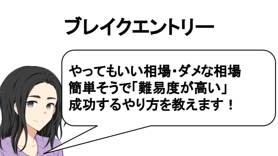 f:id:aoyama_aoyama:20200520180807j:plain