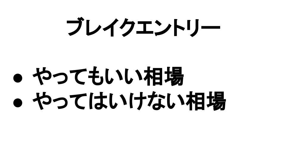 f:id:aoyama_aoyama:20200520181034j:plain