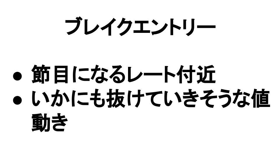 f:id:aoyama_aoyama:20200520181655j:plain