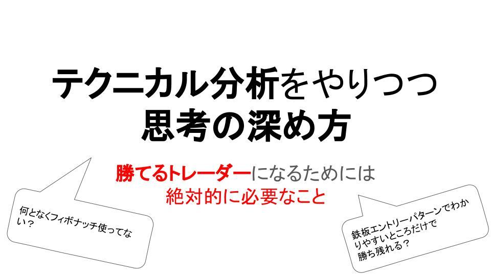 f:id:aoyama_aoyama:20200521172419j:plain
