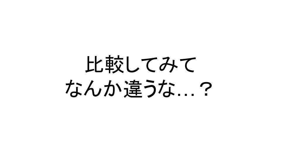 f:id:aoyama_aoyama:20200521173857j:plain
