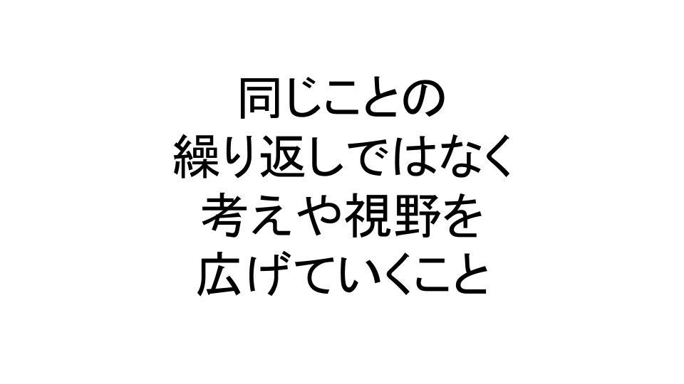 f:id:aoyama_aoyama:20200521174858j:plain