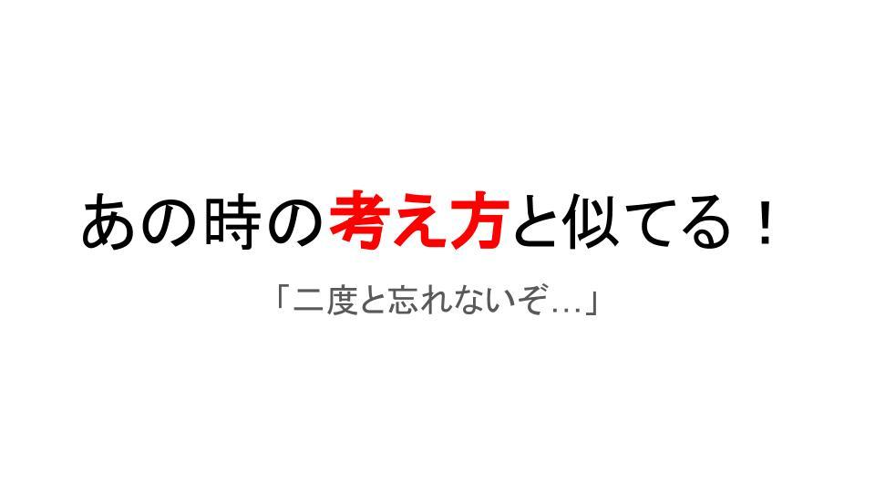 f:id:aoyama_aoyama:20200523004655j:plain