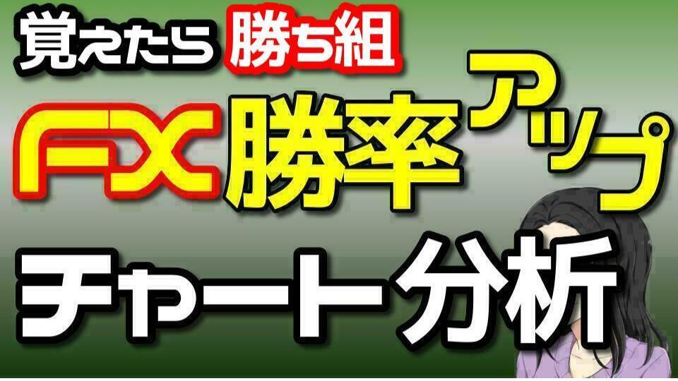 f:id:aoyama_aoyama:20200523004924j:plain