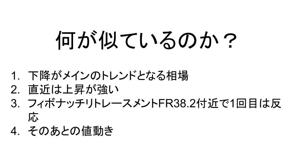 f:id:aoyama_aoyama:20200523005004j:plain