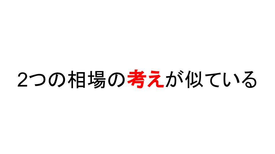 f:id:aoyama_aoyama:20200523005741j:plain