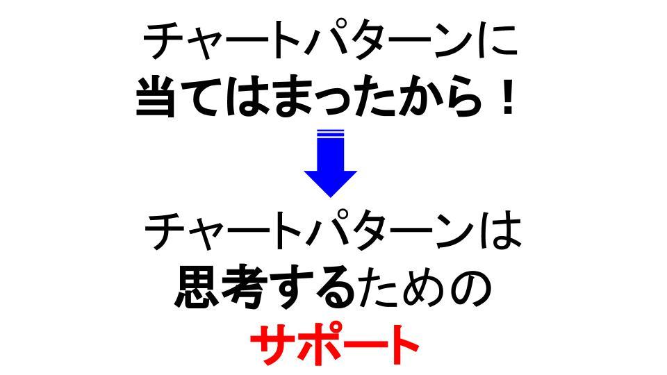 f:id:aoyama_aoyama:20200523010004j:plain