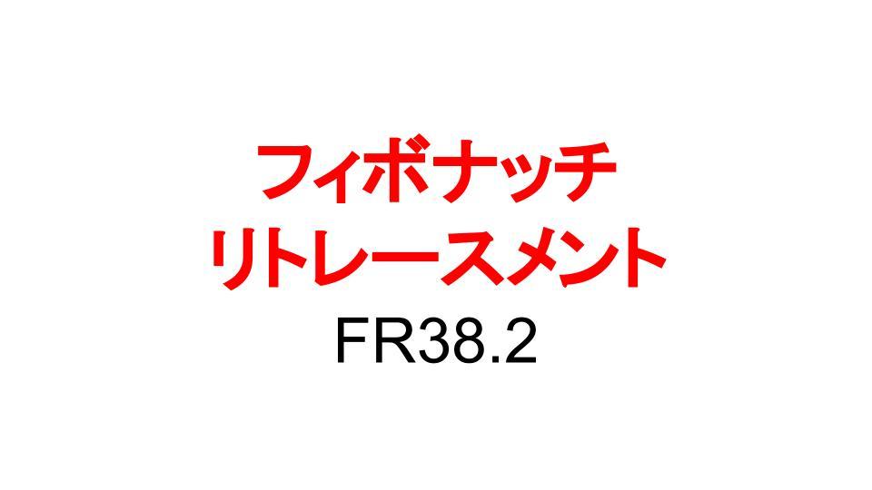 f:id:aoyama_aoyama:20200524162326j:plain