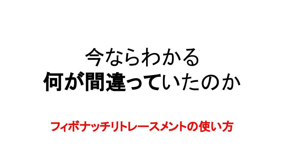 f:id:aoyama_aoyama:20200524163327j:plain