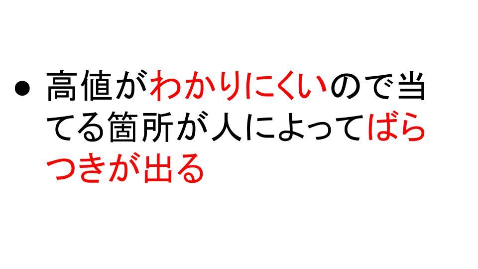 f:id:aoyama_aoyama:20200524163520j:plain