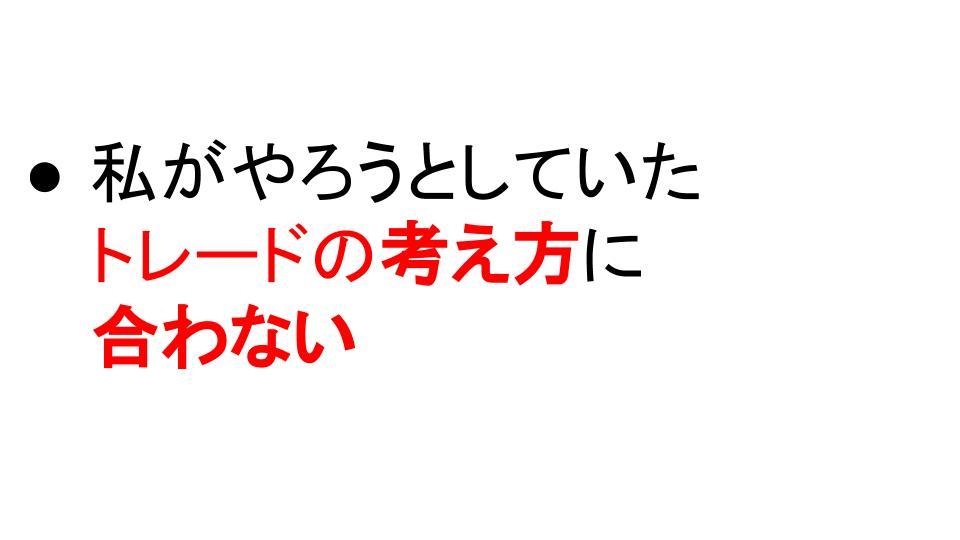 f:id:aoyama_aoyama:20200524163737j:plain