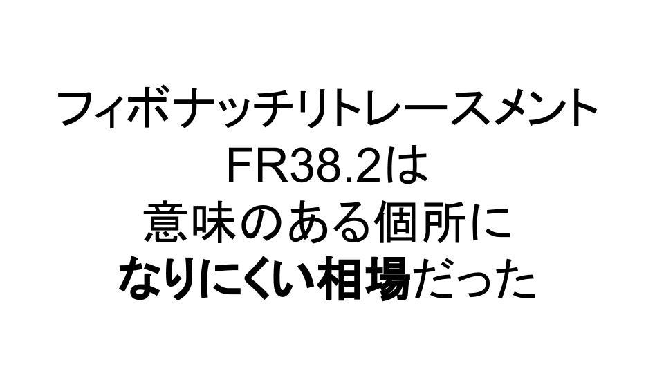 f:id:aoyama_aoyama:20200524163939j:plain