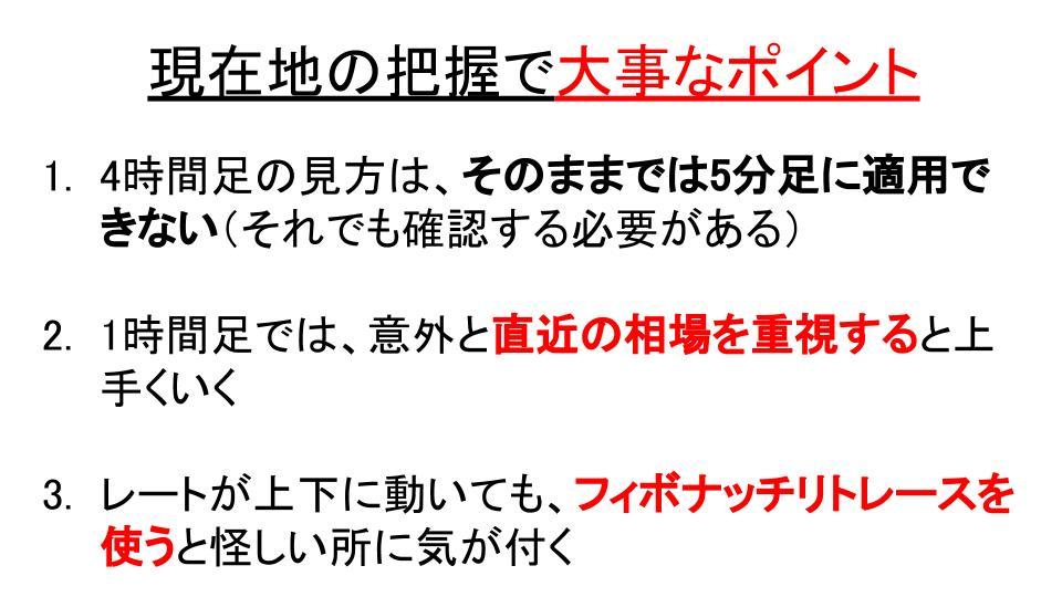f:id:aoyama_aoyama:20200601012408j:plain