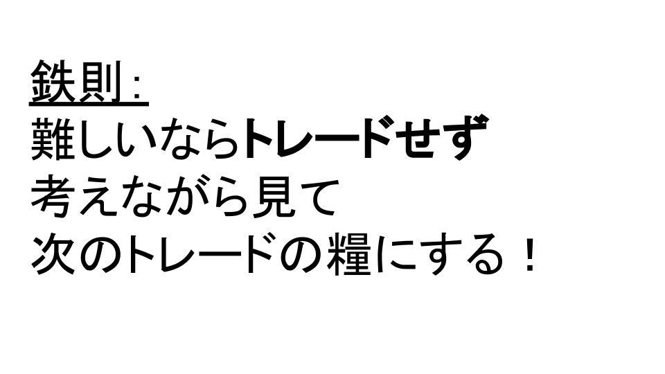 f:id:aoyama_aoyama:20200601012508j:plain