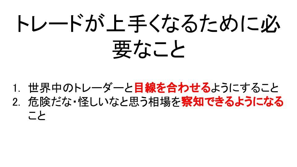 f:id:aoyama_aoyama:20200601194229j:plain