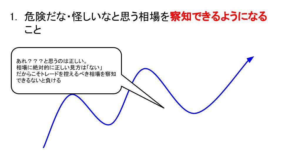 f:id:aoyama_aoyama:20200601194549j:plain