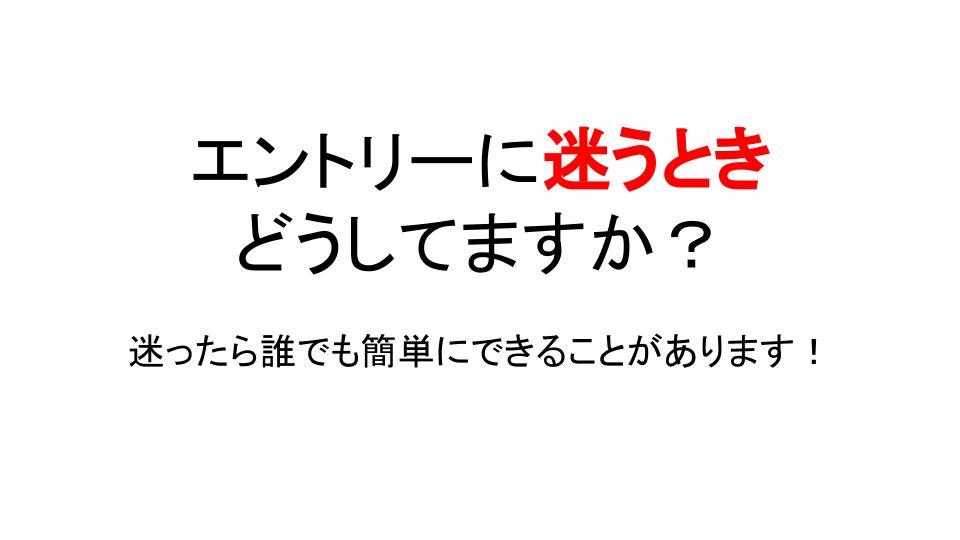 f:id:aoyama_aoyama:20200602193240j:plain