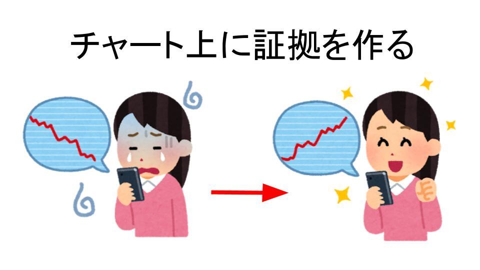 f:id:aoyama_aoyama:20200602193700j:plain