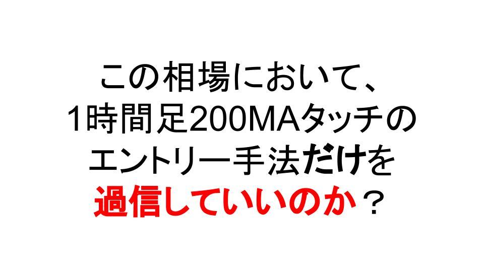 f:id:aoyama_aoyama:20200602194729j:plain