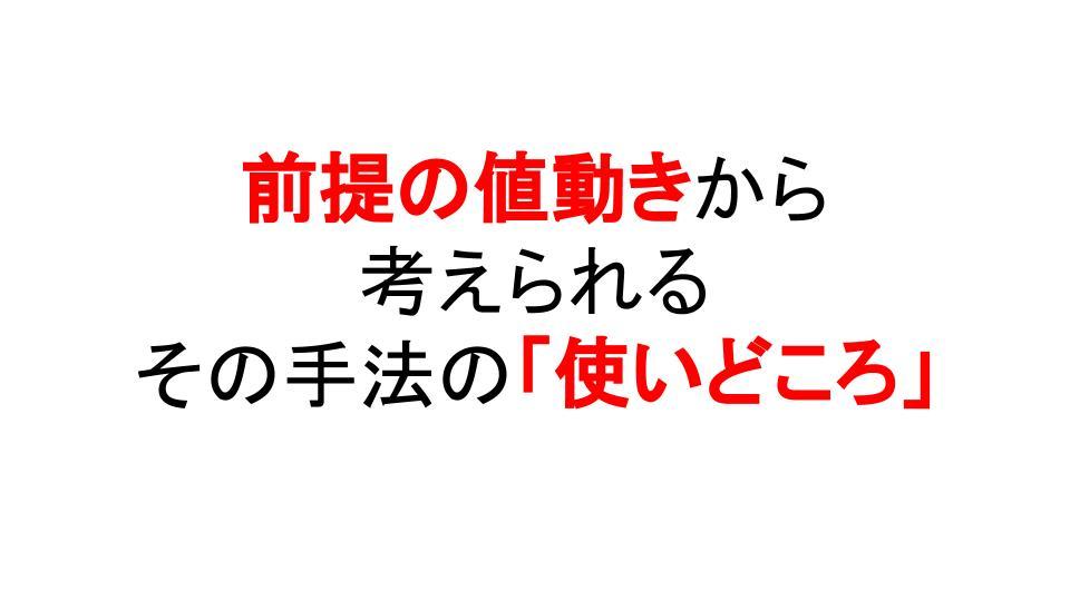 f:id:aoyama_aoyama:20200602195258j:plain