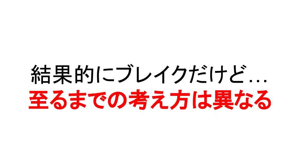f:id:aoyama_aoyama:20200603014018j:plain