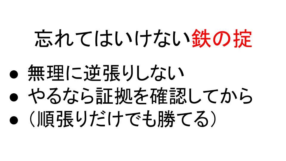 f:id:aoyama_aoyama:20200603232320j:plain