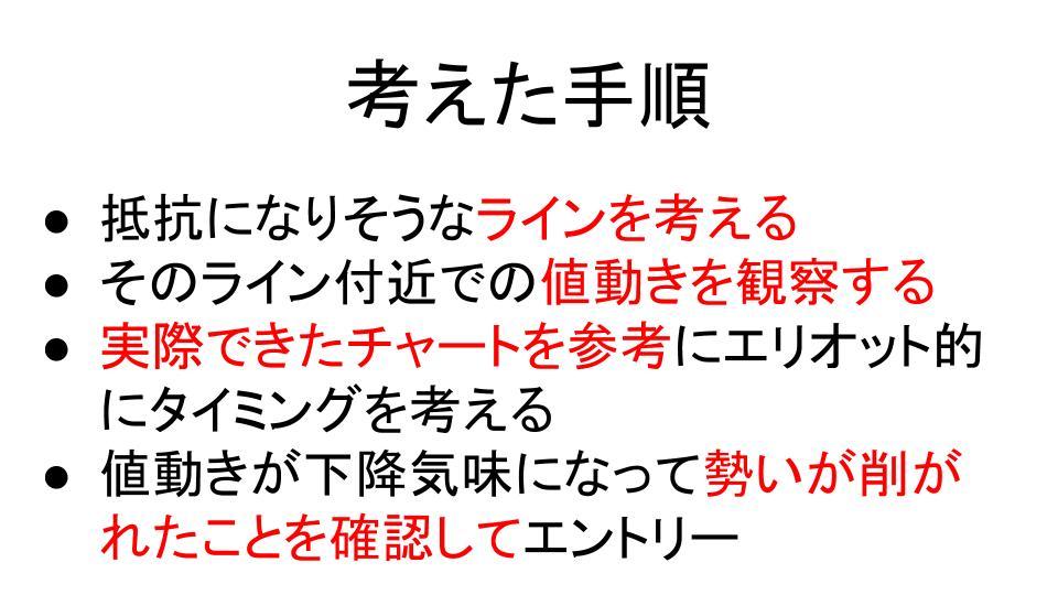 f:id:aoyama_aoyama:20200603232416j:plain