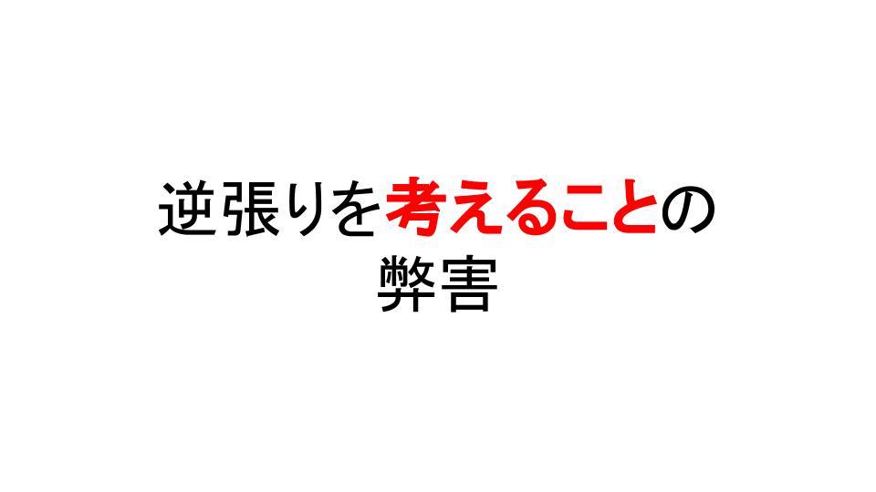 f:id:aoyama_aoyama:20200607013250j:plain