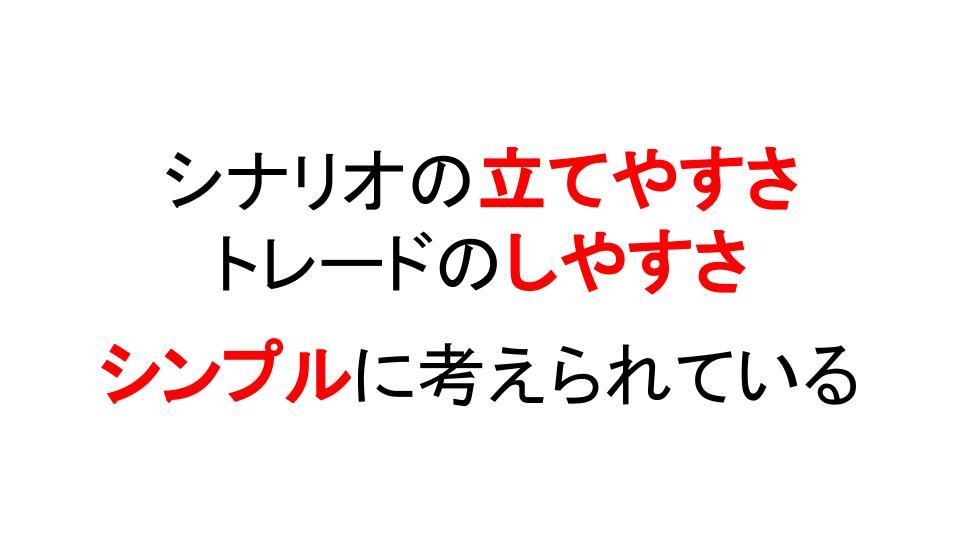 f:id:aoyama_aoyama:20200607013308j:plain