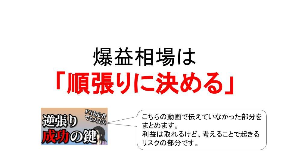 f:id:aoyama_aoyama:20200607013315j:plain