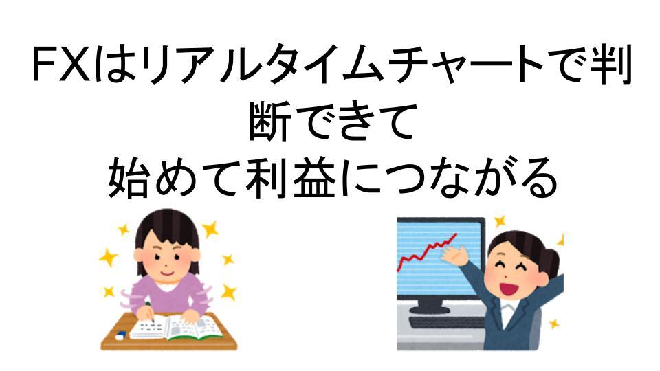 f:id:aoyama_aoyama:20200607175001j:plain