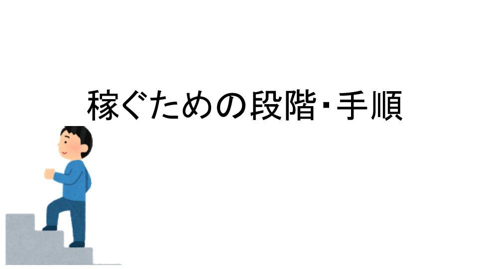 f:id:aoyama_aoyama:20200607175018j:plain