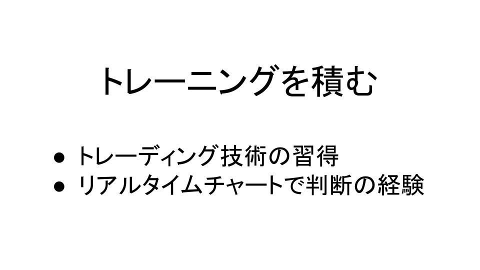 f:id:aoyama_aoyama:20200607175038j:plain