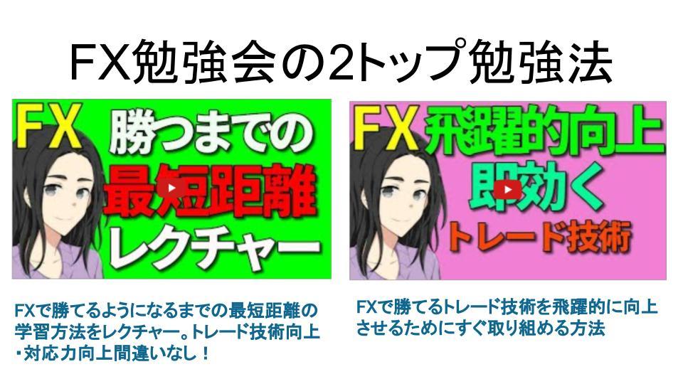 f:id:aoyama_aoyama:20200607175044j:plain
