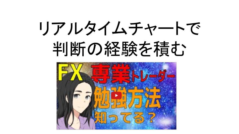f:id:aoyama_aoyama:20200607175050j:plain