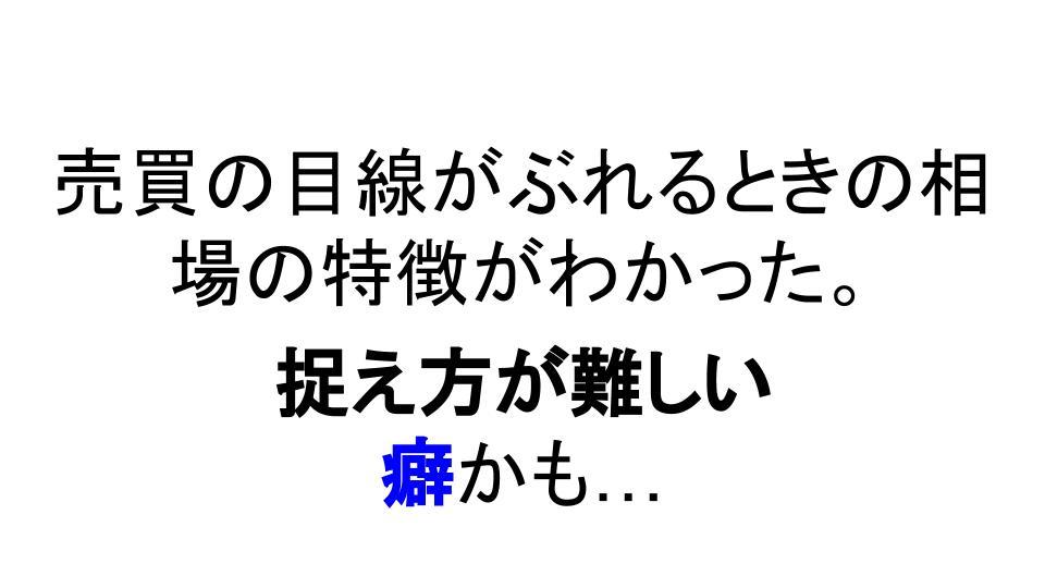 f:id:aoyama_aoyama:20200607175104j:plain