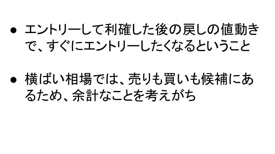 f:id:aoyama_aoyama:20200607175111j:plain