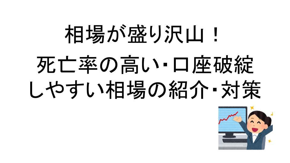 f:id:aoyama_aoyama:20200611154656j:plain
