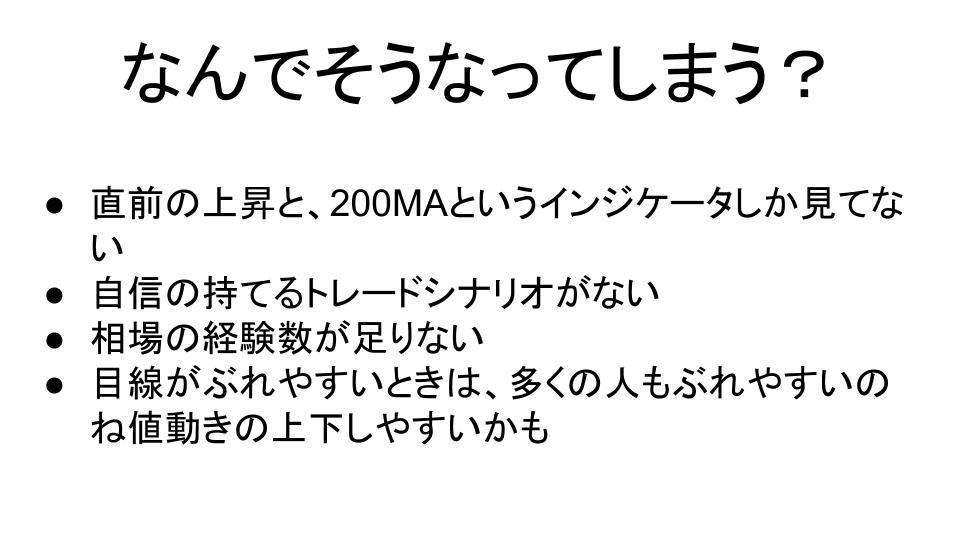 f:id:aoyama_aoyama:20200611154759j:plain