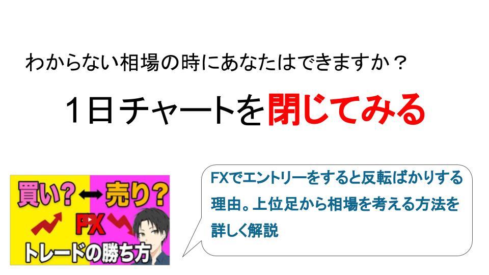 f:id:aoyama_aoyama:20200611154806j:plain