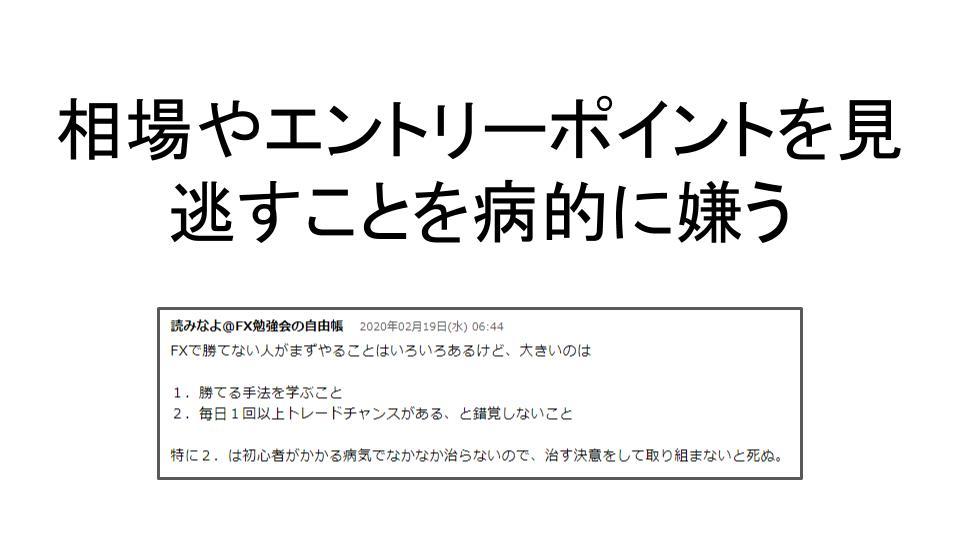 f:id:aoyama_aoyama:20200611154812j:plain