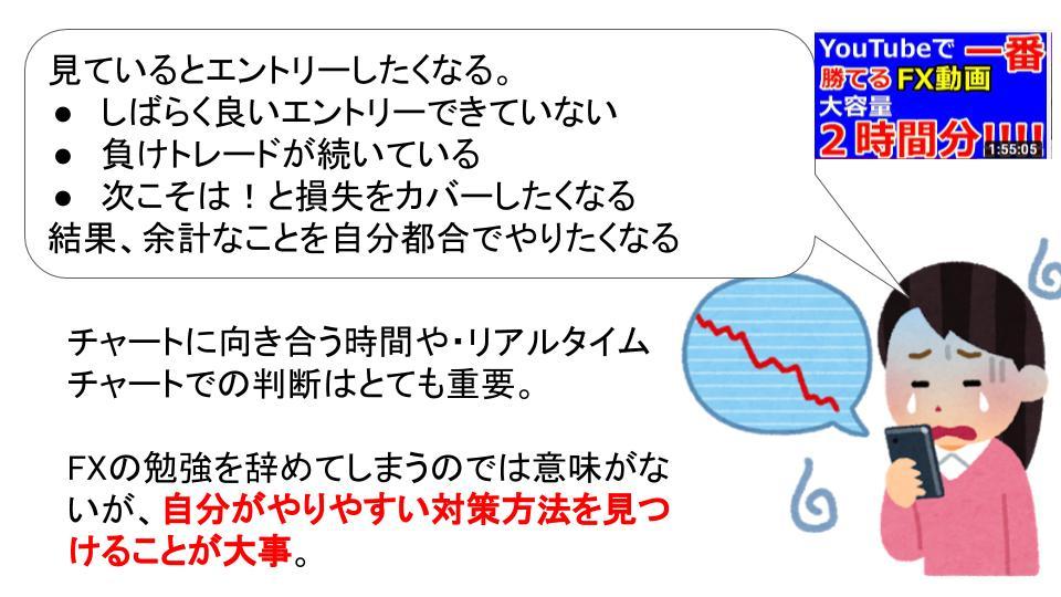 f:id:aoyama_aoyama:20200611154819j:plain