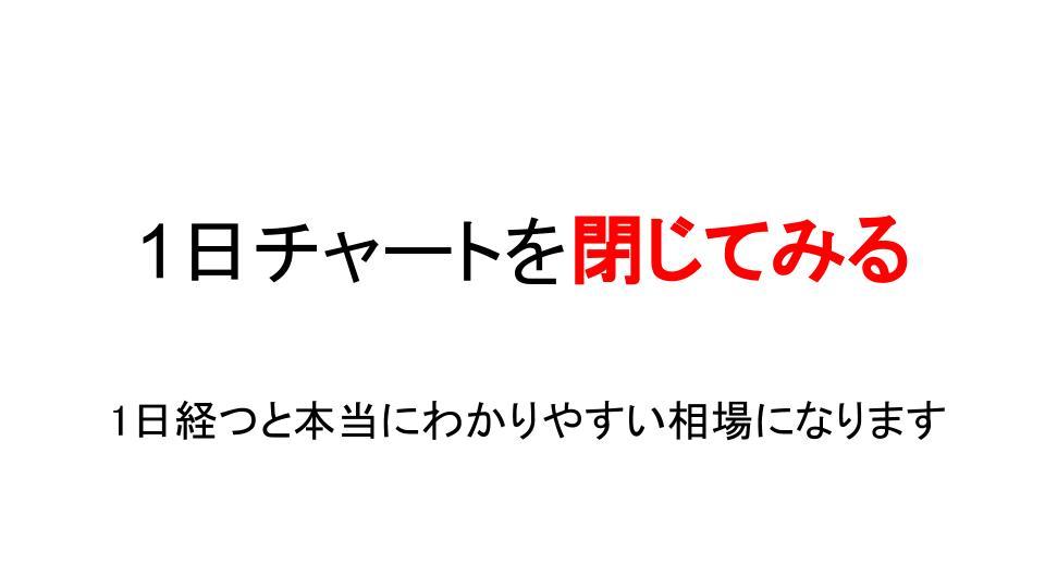 f:id:aoyama_aoyama:20200611154825j:plain
