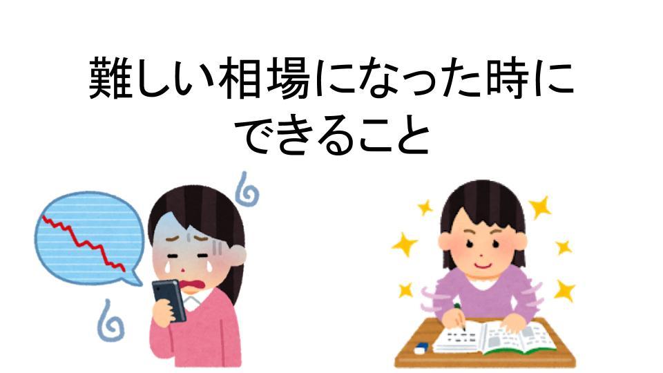 f:id:aoyama_aoyama:20200611154832j:plain