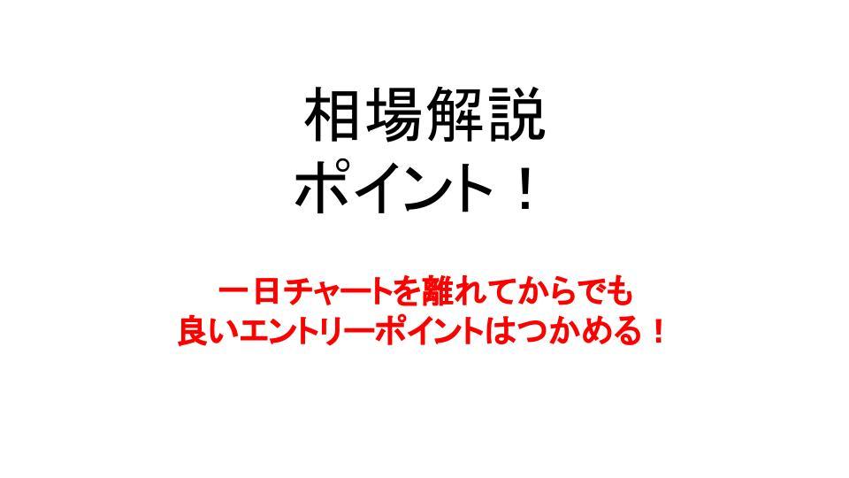 f:id:aoyama_aoyama:20200611154840j:plain